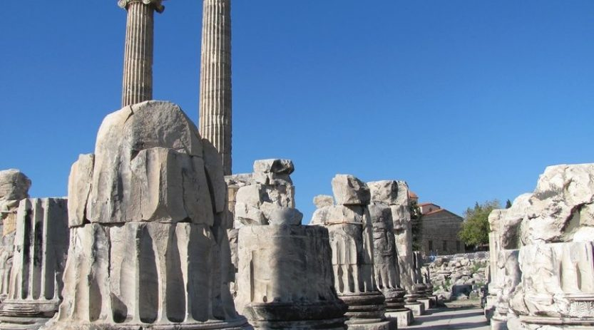 Turkey Aegean Dream Package Tour