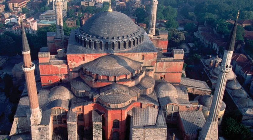 Full Day Istanbul City Tour